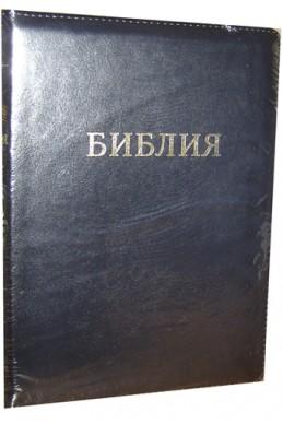 Библия. Артикул РБ 503