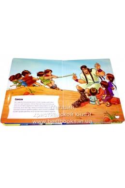 Дитяча Біблія у головоломках. Знайомство.