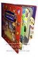 Дитяча книжка: Різдвяня історія. (Читай та знаходь) (Артикул ДБУ 029)