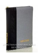 Библия на русском языке. (Артикул РБ 601)