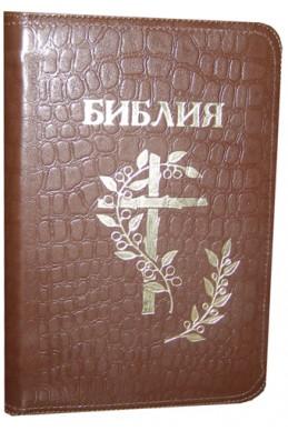 Библия под редакцией Бернарда Геце. Артикул БГ 205