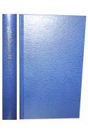 Артикул ИБ 022. Библия на еврейском языке