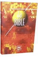 Артикул ИБ 010. Французская Библия.