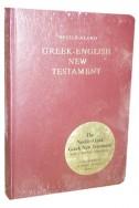 Греко-английский Новый завет