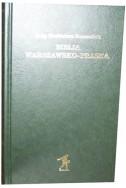 Артикул ИБ 026. Польская Библия