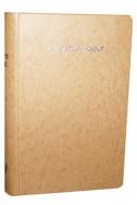 Артикул ИБ 009. Французская Библия