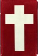 Библия на русском языке. (Артикул РМ 502)