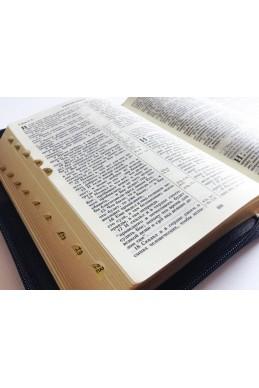 Библия на русском языке. (Артикул РМ 406)