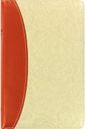 Библия. Артикул РМ 126