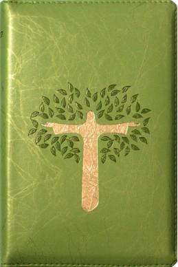 Библия на русском языке. (Артикул РМ 123)