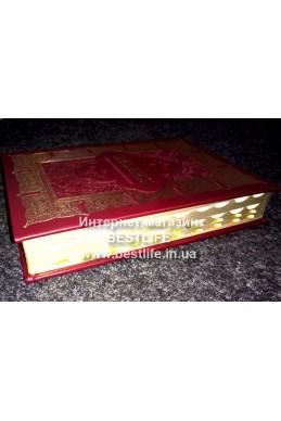 Библия на русском языке. Настольный формат. (Артикул РО 109)