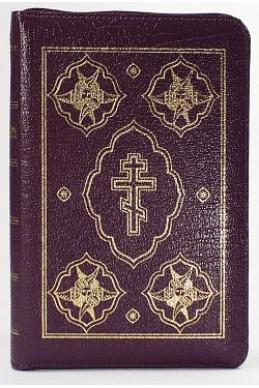 Библия. Артикул РН 304