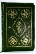 Библия. Артикул РН 302