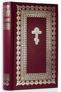 Библия на русском языке с неканоническими книгами. (Артикул РН002)