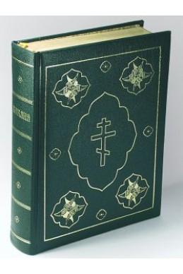 Библия. Артикул РН 502