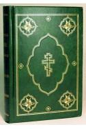 Библия на русском языке с неканоническими книгами. (Артикул РН005)
