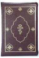 Библия. Артикул РН 402