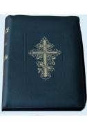 Библия. Артикул РН 403