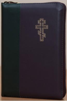 Библия. Артикул РН 303