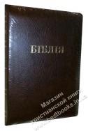 Библия. Артикул УМ 609