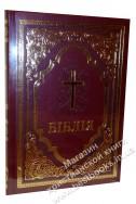 Библия. Артикул УБ 203